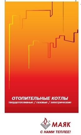Технический каталог - радиаторы декоративные