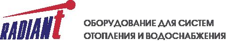 ООО Радиант